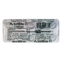 Аскофен-п таблетки, 10 шт.