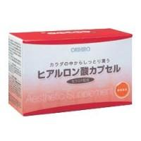 Гиалуроновая кислота пакетики, 32 шт.