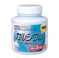 Кальций+витамин д таблетки жевательные со вкусом йогурта, 180 шт.