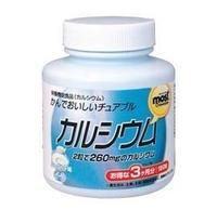 Orihiro Кальций + Витамин Д таблетки жевательные со вкусом йогурта 180 шт.