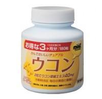 Куркума с витаминами таблетки, 180 шт.