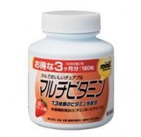 Мультивитамины таблетки жевательные со вкусом клубники, 180 шт.