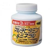 Мультивитамины таблетки жевательные со вкусом манго, 180 шт.