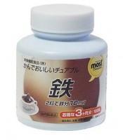 Железо таблетки жевательные со вкусом какао, 180 шт.