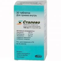 Сталево таблетки 150 мг, 30 шт.
