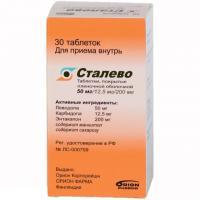 Сталево таблетки 50 мг, 30 шт.