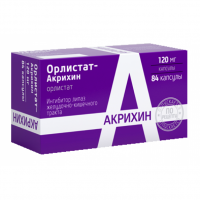 Орлистат-Акрихин капсулы 120 мг 84 шт. упак.