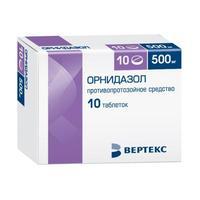 Орнидазол таблетки покрыт.плен.об. 500 мг 10 шт.