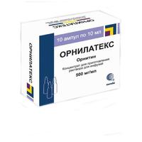 Орнилатекс конц д/пригот р-ра д/инф 500мг/мл 10 мл ампулы 10 шт.