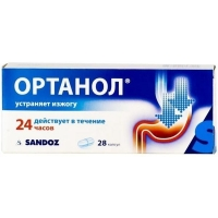 Ортанол капсулы 10 мг, 28 шт.