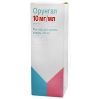 Орунгал раствор для приема внутрь 10 мг/мл, 150 мл