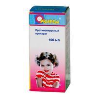 Орвирем (римантадин) сироп д/детей 0,2% фл 100мл