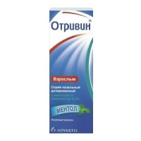 Отривин ментол/эвкалипт 0,1% 10мл наз спрей