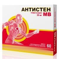 Антистен мв таблетки 35 мг, 60 шт.
