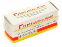 Глицин таблетки 100 мг, 50 шт.
