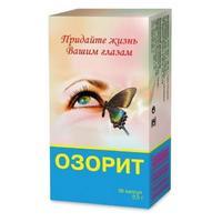 Озорит капсулы 0,4 г 36 шт