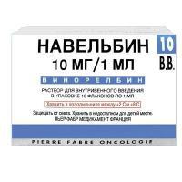 Навельбин флаконы 10 мг, 1 мл, 10 шт.