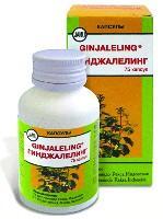 Гинджалелинг капсулы 500 мг, 75 шт.