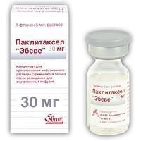 Паклитаксел-эбеве флаконы 30 мг, 5 мл