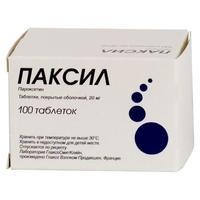 Паксил таблетки 20 мг, 100 шт.