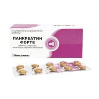 Панкреатин Форте таблетки, 20 шт.