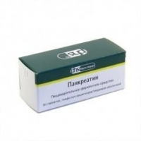 Панкреатин таблетки 250 мг, 60 шт.