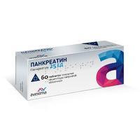 Панкреатин таблетки покрыт.кишечнораств.об. 25 ЕД 60 шт.
