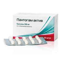 Пантогам актив капсулы 300 мг, 60 шт.