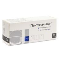 Пантокальцин 500мг таб. х50