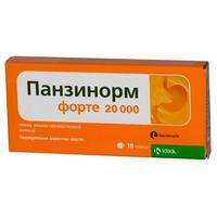 Панзинорм форте 20000 таблетки, 10 шт.