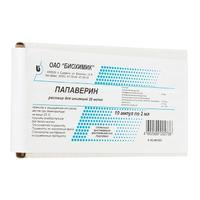 Папаверин р-р для инъекций 20 мг/мл 2 мл ампулы 10 шт.