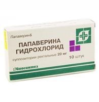Папаверина суппозитории ректальные 20 мг 10 шт.