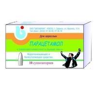 Парацетамол 500мг супп.рект. х10 (r)