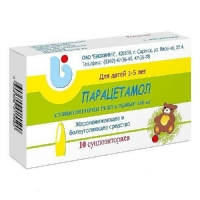 Парацетамол свечи ректальные для детей 100 мг 10 шт.