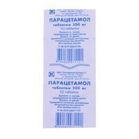 Парацетамол таблетки 200 мг, 10 шт.