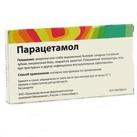 Парацетамол таблетки 500 мг 10 шт.