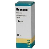 Парлазин капли для приема внутрь 10 мг/мл, 20 мл