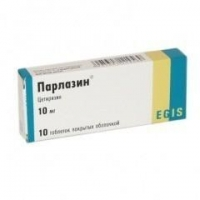 Парлазин таблетки покрыт.плен.об. 10 мг 10 шт.