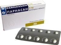 Парнасан таблетки 5 мг, 30 шт.