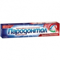 Пародонтол Тройное действие зубная паста 124 г