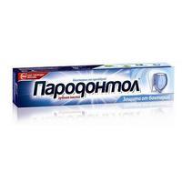 Пародонтол Зубная паста Антибактериальная 63гр