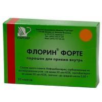 Флорин форте пакетики 850 мг 100000000 кое, 20 шт.