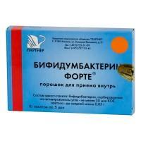 Бифидумбактерин форте пакетики, 5 доз, 10 шт.