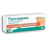 Пассажикс таблетки жевательные 10 мг, 30 шт.