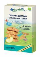 Печенье Fleur Alpine детское Органик С яблочным соком , 6мес. 150г 1 шт.