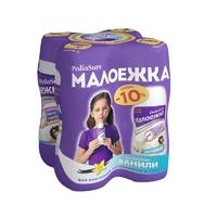 Pediasure Малоежка для диет питания со вкусом ванили 1-10 лет 200 г мультипак 4 шт.