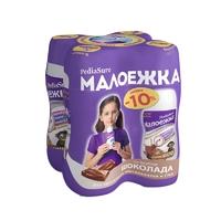 Pediasure Малоежка для диет питанияя со вкусом шоколада 1-10 лет 200 г мультипак 4 шт.