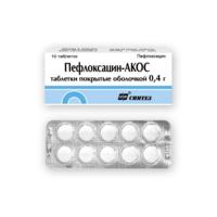 Пефлоксацин таблетки 400 мг, 10 шт.