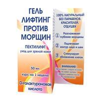 Пектилифт Гель для зрелой кожи против морщин курс 1 неделя 50 мл
