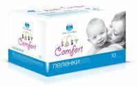 Пеленки Baby Line детские Русалочка одноразовые 60х90 10 шт.